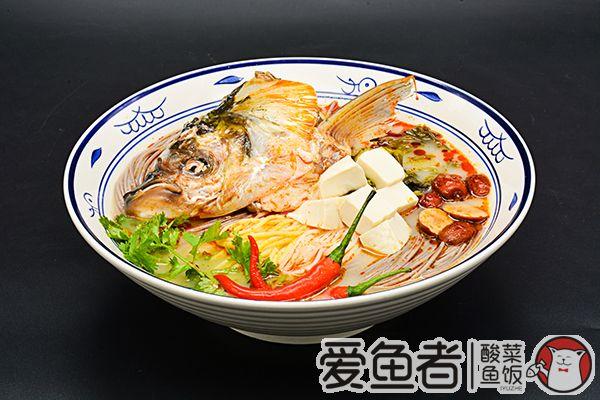 爱鱼者酸菜鱼吸引消费者的目标是因